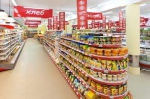 супермаркеты оптом